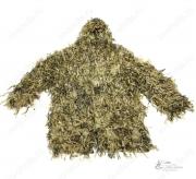 Маскировочный халат желтый